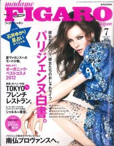 FIGARO2012.7-1