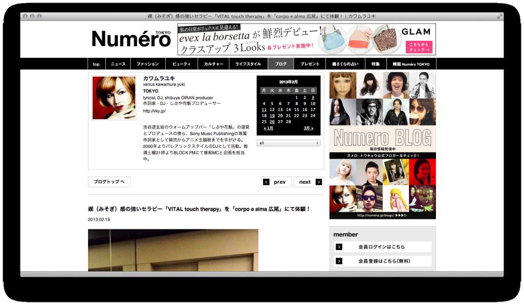 yuki_0219