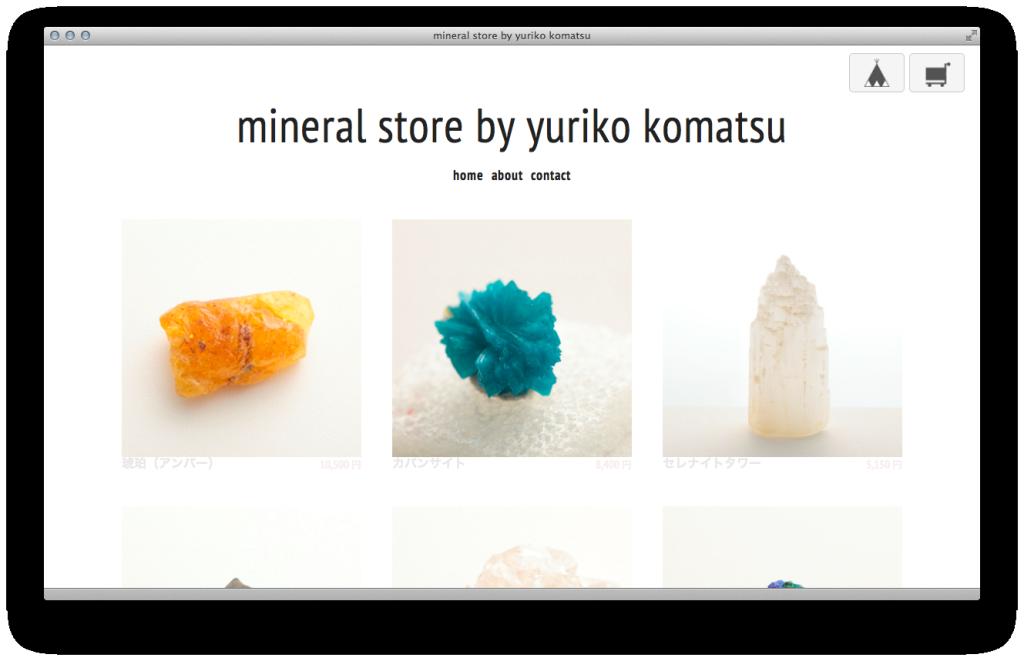 mineralstore